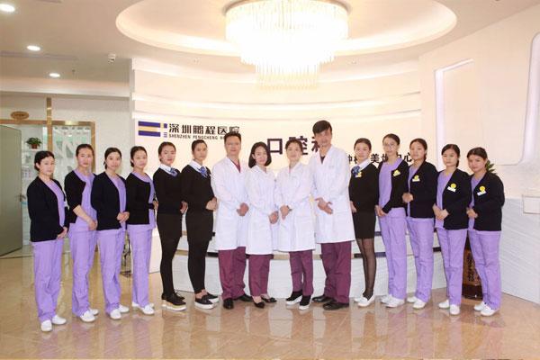 深圳烤瓷牙邊家牙科醫院好