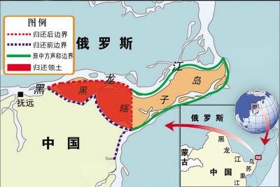 继香港同澳门之后,分开足足75年的黑瞎子岛也回归中国